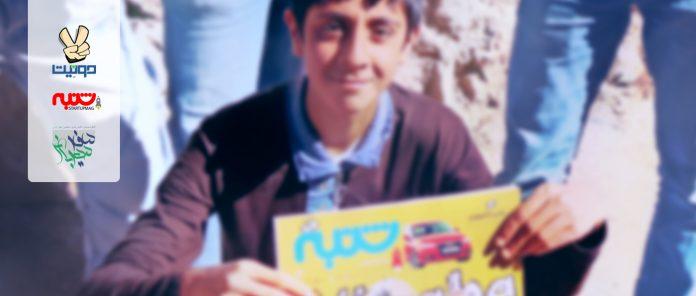 در جست و جوی زاکربرگ ایران