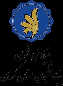 بنیاد ملی نخبگان